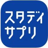 Eiken app recommendations0
