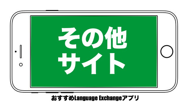 Recommendation for language exchange8