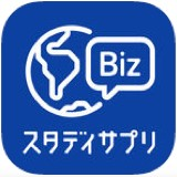 Recommendation for toeic apps3