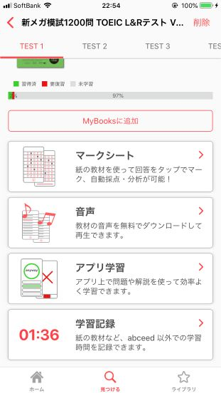 Recommendation for toeic apps33
