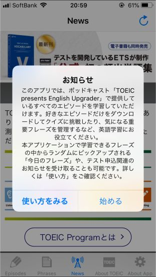 Recommendation for toeic apps36