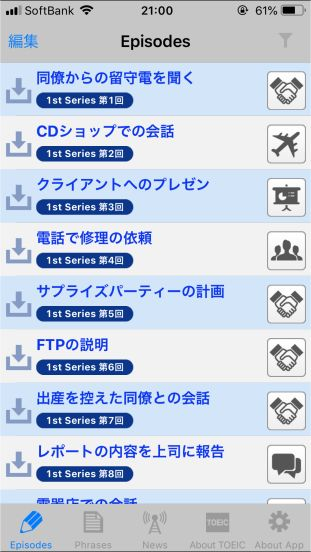 Recommendation for toeic apps37