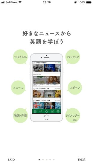 Recommendation for toeic apps49