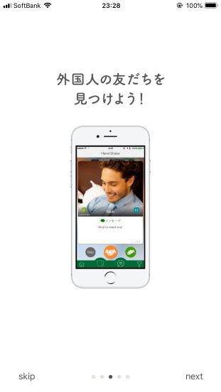 Recommendation for toeic apps51