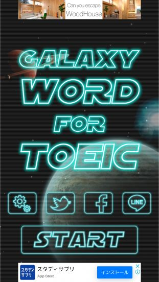Recommendation for toeic apps64