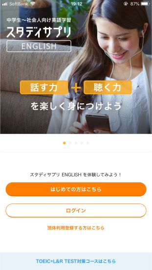 Studysapuri english accounts1
