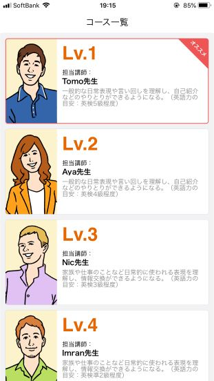 Studysapuri english accounts11