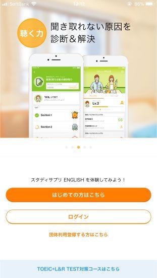 Studysapuri english accounts3