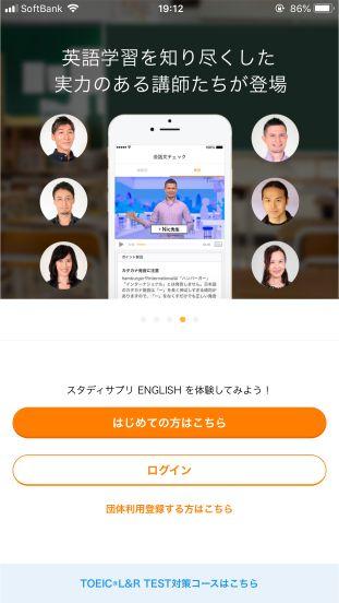Studysapuri english accounts4