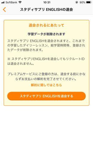 Studysapuri english accounts43