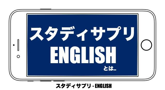Studysapuri english accounts50