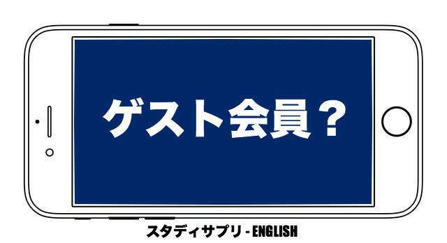 Studysapuri english accounts51