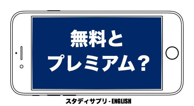 Studysapuri english accounts52
