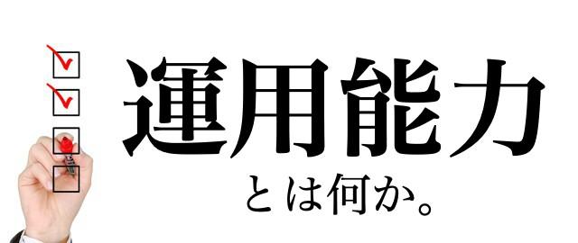 Beginner learning english3